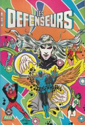 Les défenseurs (2e série - Arédit - Arédit DC) -5- Conférence de presse