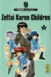 Zettai Karen Children -2- Volume 2
