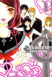 Akuma to Love Song -4- Tome 4