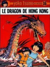 Yoko Tsuno -16b02- Le dragon de hong kong