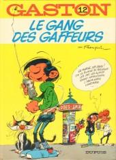 Gaston -12a1987- Le Gang des gaffeurs