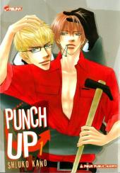 Punch up -1- Tome 1