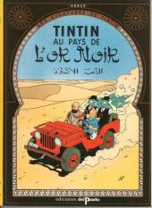 Tintin (Study Comics - del Prado) -4- Au pays de l'or noir
