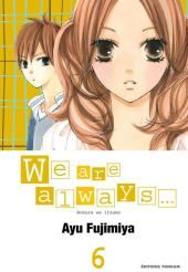 We are always... -6- Tome 6