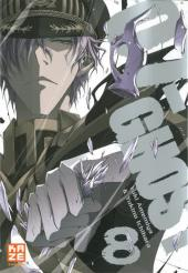 07-ghost -8- Tome 8
