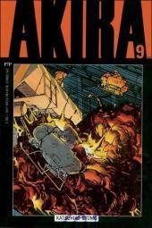 Akira (1988) -9- Stalkers