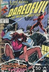 Daredevil Vol. 1 (Marvel - 1964) -297- Passion Part 1