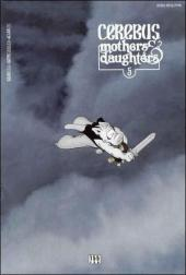Cerebus (1977) -155- Mothers & Daughters - Part 5