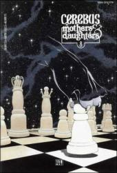 Cerebus (1977) -158- Mothers & Daughters - Part 8