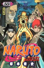 Naruto -55- Le début de la grande guerre !