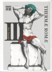 Couverture de Thermae Romae -3- Volume III