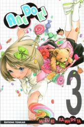 Anedoki -3- Volume 3