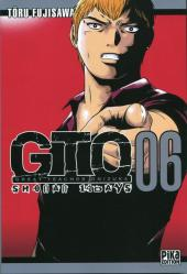 GTO - Shonan 14 days