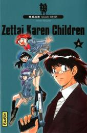 Zettai Karen Children -4- Volume 4