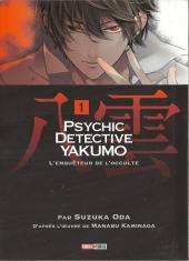 Psychic Detective Yakumo -1- Tome 1