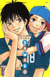 Sawako -13- Tome 13