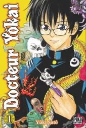 Docteur Yôkai -1- Tome 1