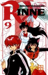 Rinne -9- Tome 9