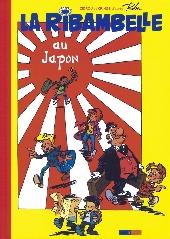 La ribambelle -8TL- La Ribambelle au Japon