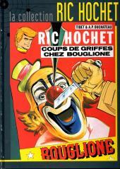 Ric Hochet - La collection (Hachette) -25- Coups de griffes chez Bouglione