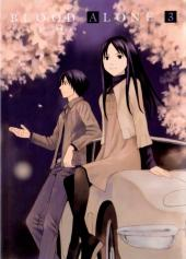 Blood alone -3a- Tome 3