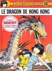 Yoko Tsuno -16Pub- Le Dragon de Hong Kong