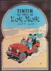 Tintin (Historique) -15C1bis- Tintin au pays de l'or noir