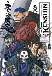 Kenshin le Vagabond - Perfect Edition -17- Tome 17