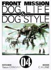 Front Mission Dog Life & Dog Style -4- Vol. 04