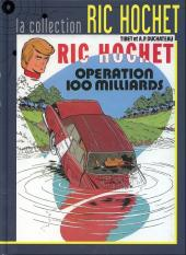 Ric Hochet - La collection (Hachette) -29- Opération 100 milliards