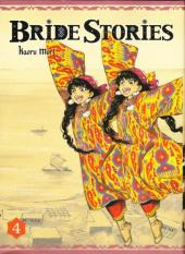 Bride Stories -4- Tome 4