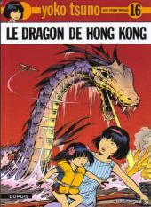 Yoko Tsuno -16b11- Le dragon de Hong Kong