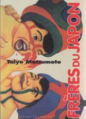 Frères du Japon