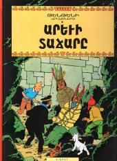 Tintin (en langues étrangères) -14Arménien- Le Temple du Soleil