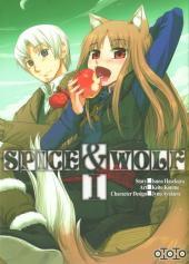 Spice & Wolf -1- Volume 1