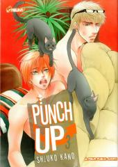 Punch up -3- Tome 3