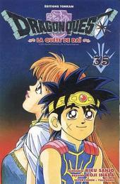 Dragon Quest - La quête de Daï -35- Donnez-moi vos vies !
