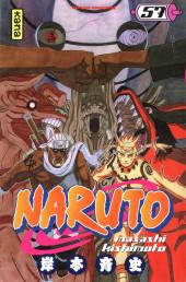 Naruto -57- Naruto part en guerre...!!