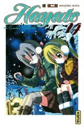 Hayate the combat butler -14- Tome 14