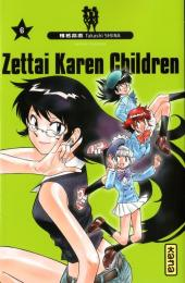 Zettai Karen Children -6- Volume 6