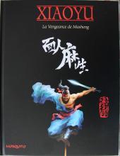 La vengeance de masheng