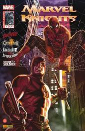 Marvel Knights (2e série) -5- Au diable les détails