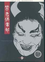 Kinshoku Club