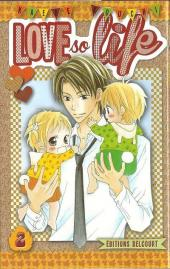 Love so Life  -2- Tome 2