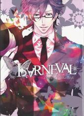 Karneval -5- Tome 5