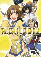 Tales of Legendia -4- Tome 4