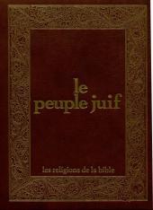 Les religions de la bible -1- Le peuple juif - les patriarches