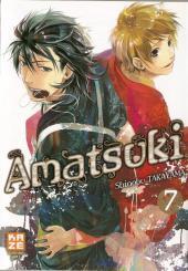 Amatsuki -7- Volume 7