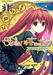Stellar Theater -1- Volume 1