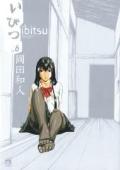 Ibitsu -6- b.6